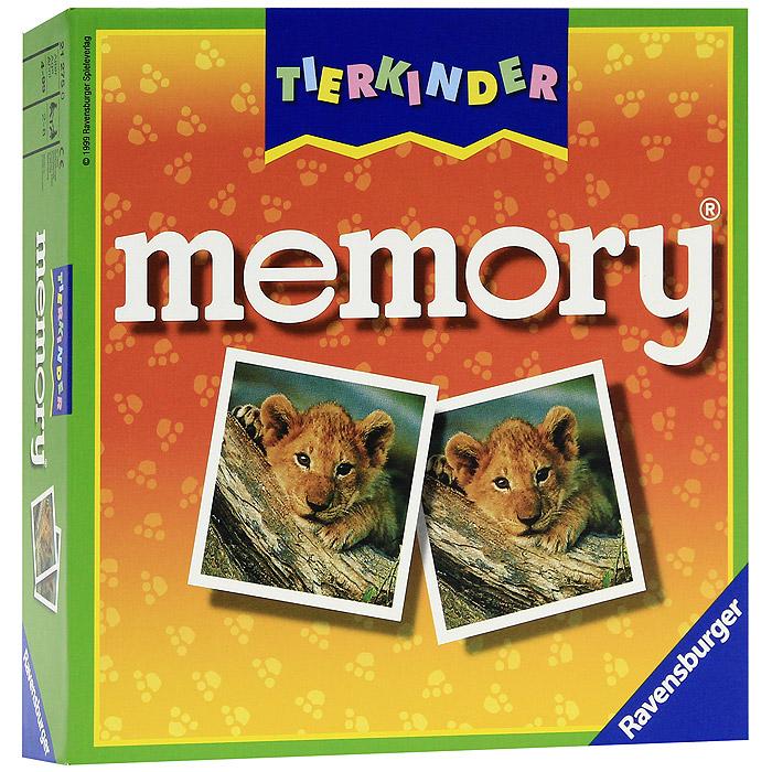 Ravensburger Настольная игра Мемори: Детеныши животных21275Настольная игра Ravensburger Мемори: Детеныши животных - это увлекательнейший способ времяпрепровождения. Для начала игры нужно перемешать все карточки и разложить на столе картинками вниз. Для запоминания картинок и их расположения карточки на короткое время открываются, затем их закрывают, и игра начинается. Первый игрок открывает любые две карточки. Если изображение на них совпало, то игрок забирает их себе и продолжает игру до тех пор, пока не попадутся две разные картинки. В этом случае карточки возвращаются на место, а игру продолжает следующий игрок. Побеждает тот, кто собрал наибольшее количество пар. Комплект игры включает 72 картонные карточки (36 пар) с изображениями различных животных и их детенышей.