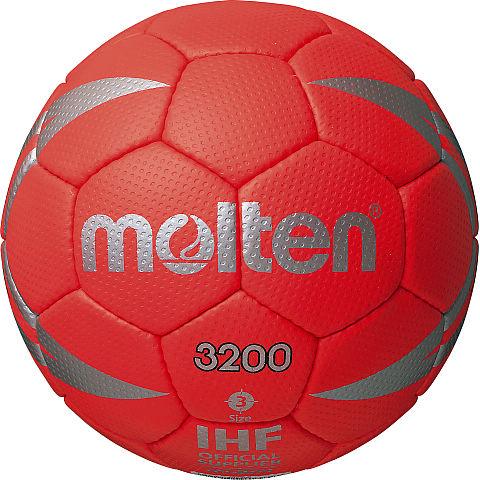 Мяч гандбольный Molten, для соревнований и тренировок. Размер 1