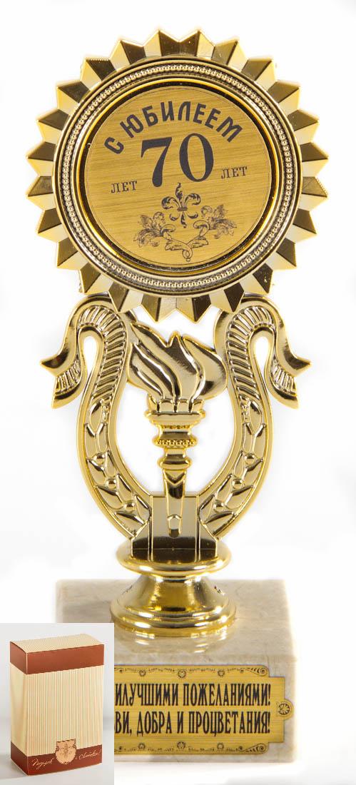 Кубок Факел С юбилеем 70 лет!, h19см, картонная коробка030508005Фигурка подарочная плоская,с основанием из искусственного мрамора h 19 золотой
