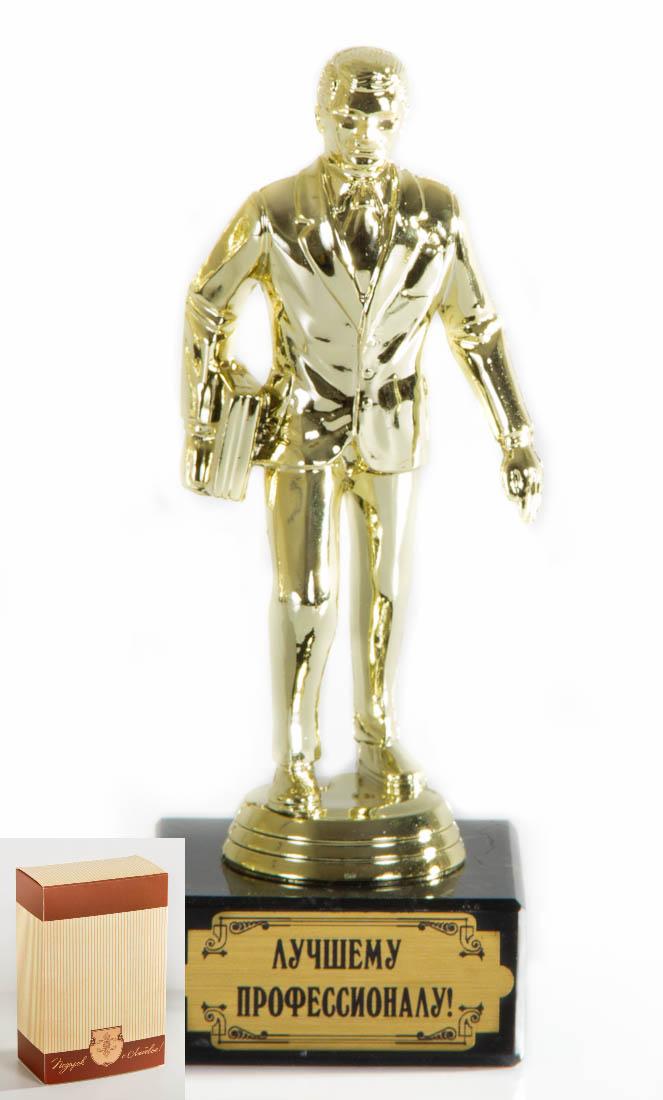 Кубок Руководитель Лучшему профессионалу!, h18см, картонная коробка030526002Фигурка подарочная объемная,с основанием из искусственного мрамора h 18см золотой