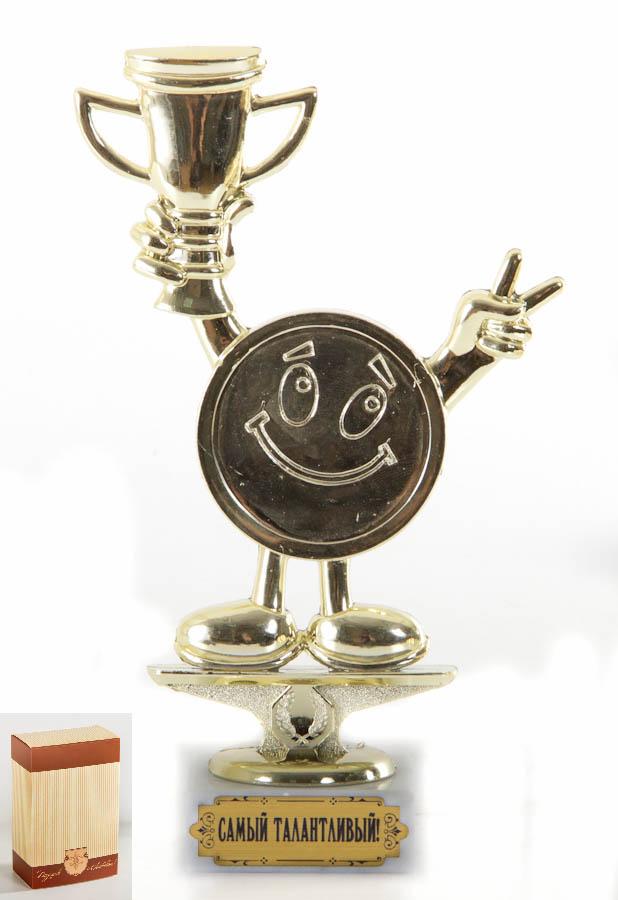 Кубок Смайлик Самый талантливый! h18см, картонная коробка030547004Фигурка подарочная плоская, с основанием из искусственного мрамора h 18см золотой