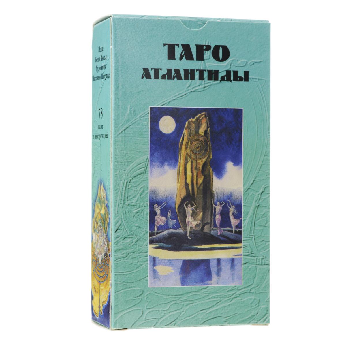 Таро Атлантиды, с инструкцией, 78 карт - Lo ScarabeoAV88Колода Таро Атлантиды состоит из 78 гадальных картонных карт и подробной инструкции на русском языке. Легендарная Атлантида - колыбель человеческой