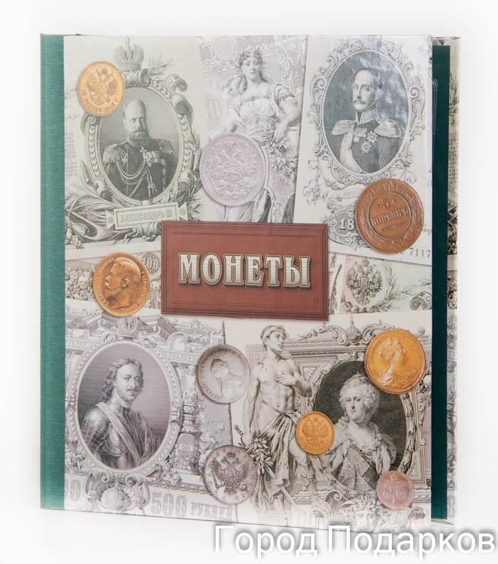 Альбом для монет (ламинат) 25*27см040608001Альбом для монет содержит металлический кольцевой механизм с четырьмя разъёмными металлическими кольцами, что позволяет коллекционерам варьировать количество файлов. Первоначальное количество файлов - 12 штук.