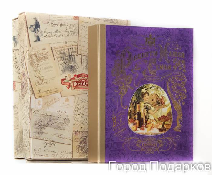 Рецепты нашей семьи книга-альбом (фиолетовый) станд. 26,5х31,5х6,5 см, картонная коробка40403001Книга-альбом содержит 136 страниц – 16 заглавных и 120 страниц для заполнения, при этом кольцевой механизм позволяет легко менять и вставлять новые листы. фиолетовая