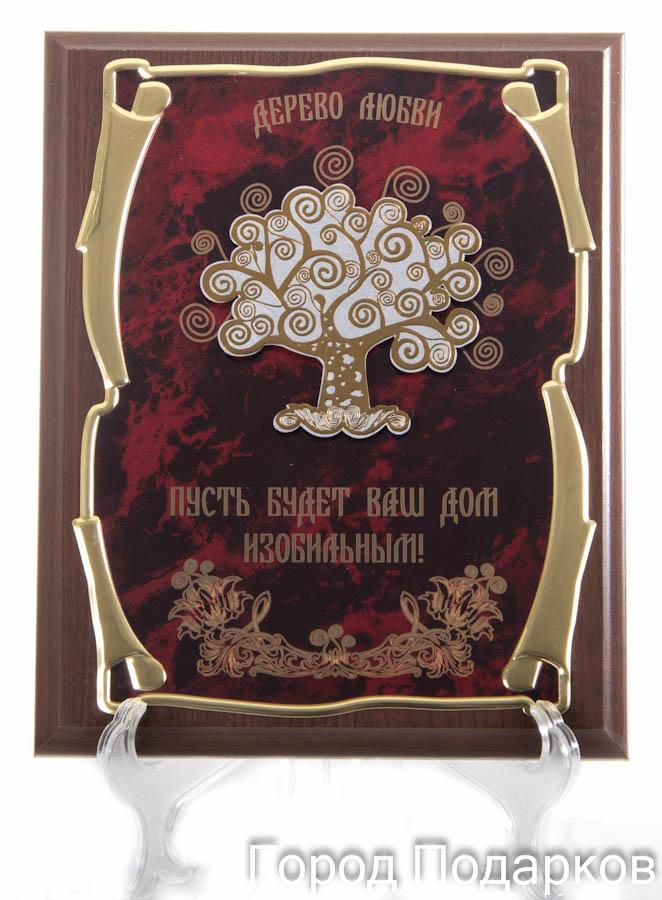 New Панно Дерево Любви Пусть будет Ваш дом изобильным, 26х31см, подарочный футляр60608002Основание - МДФ 26х20см Металлическая пластина- латунированная сталь Технология нанесения текста - лазерная гравировка Накладка - пластина металлическая в форме дерева с нанесенным рисунком Упаковка - подарочный футляр коричневая/золото
