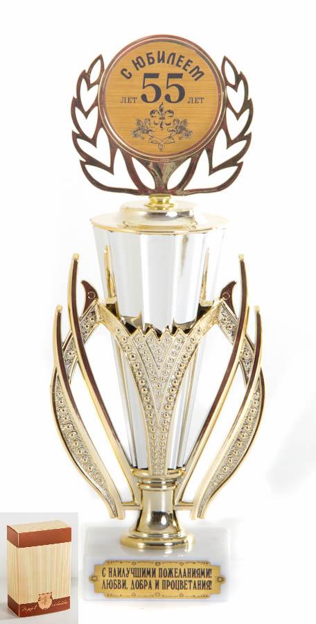Кубок Триумф С юбилеем 55 лет h24см, картонная коробка030551002Фигурка подарочная объемная,материал пластик , с основанием из искусственного мрамора h 24см белый/золото