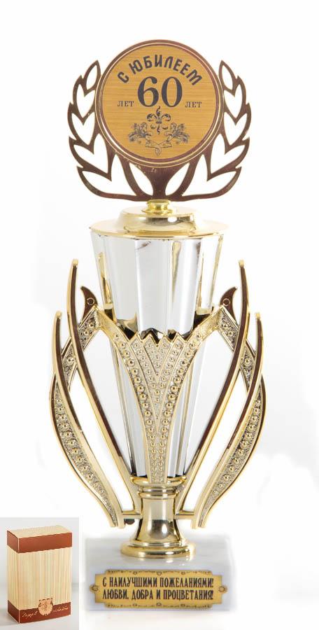 Кубок Триумф С юбилеем 60 лет h24см, картонная коробка030551003Фигурка подарочная объемная,материал пластик , с основанием из искусственного мрамора h 24см белый/золото