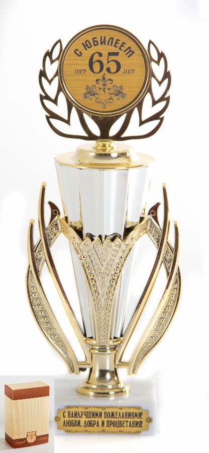 Кубок Триумф С юбилеем 65 лет h24см, картонная коробка030551004Фигурка подарочная объемная,материал пластик , с основанием из искусственного мрамора h 24см белый/золото