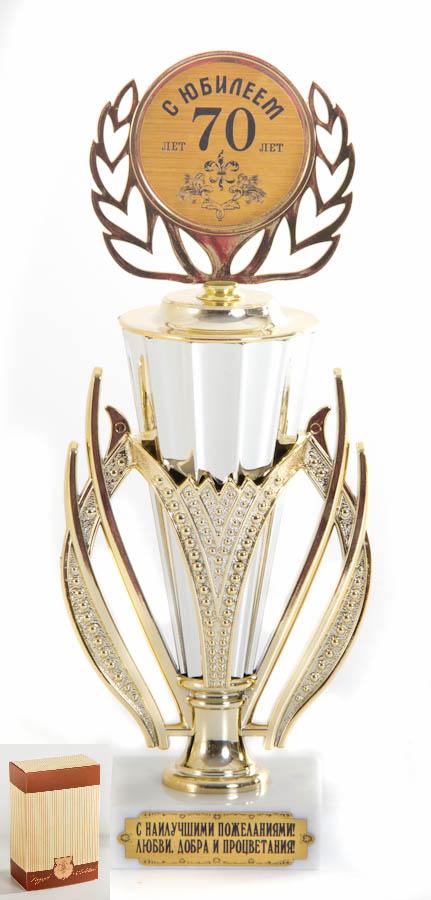 Кубок Триумф С юбилеем 70 лет h24см, картонная коробка030551005Фигурка подарочная объемная,материал пластик , с основанием из искусственного мрамора h 24см белый/золото