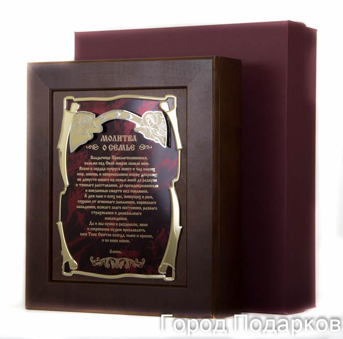 Ключница Два ангела Молитва о семье,36,5х32см, подарочная коробка50214004Настенная ключница из натурального дерева, с натурального деревас внутренней бархатной отделкой, декорированна метализированной пластиной с лазерной гравировкой и накладкой, упакованна в подарочный футляр, размер 36,5х32х7 см, коричневый/золотой