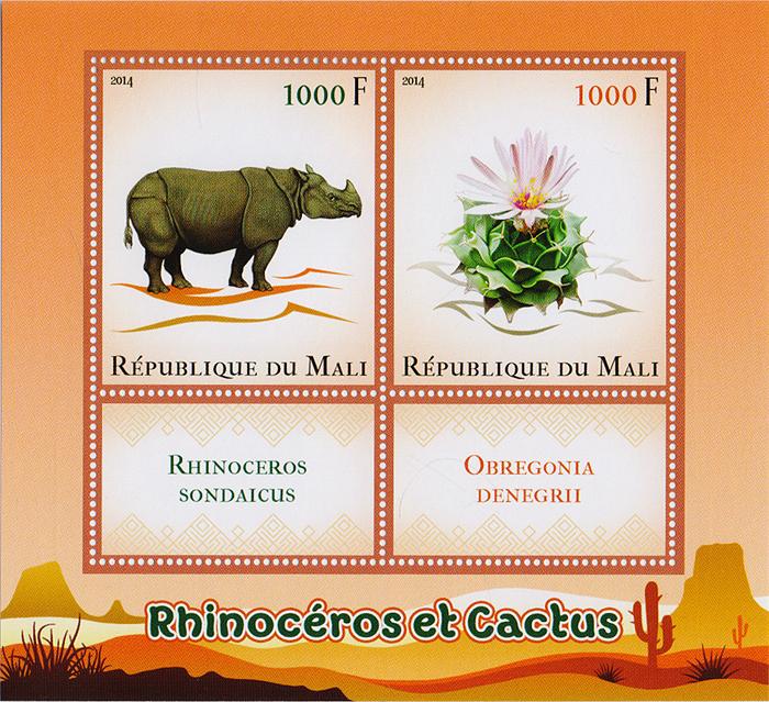 Почтовый блок Носороги и кактусы. Мали, 2014 годK421306Почтовый блок Носороги и кактусы. Мали, 2014 год. Размер блока: 11 х 12 см. Размер марок: 5.5 х 4.5 см, 3 х 4.5 см. Сохранность хорошая.