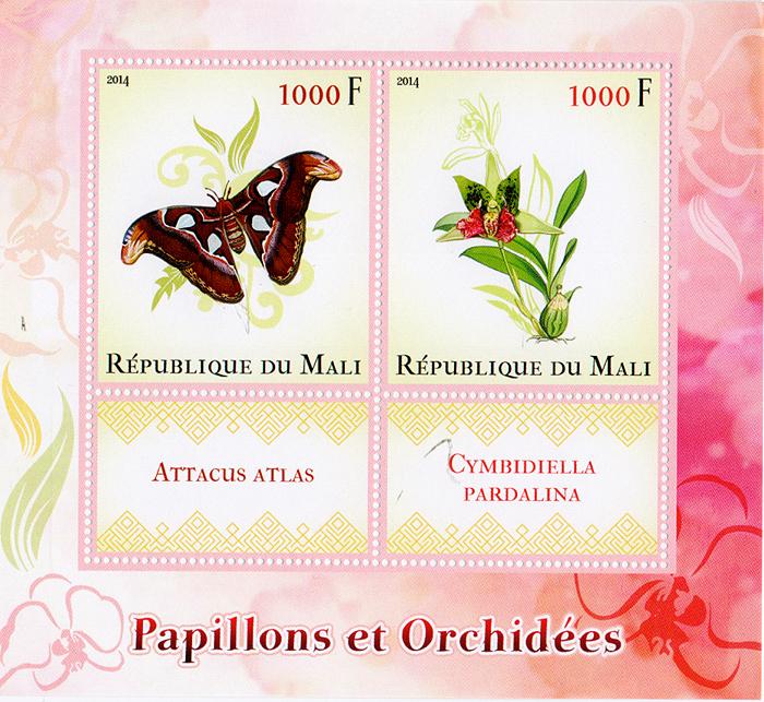 Почтовый блок Бабочки и орхидеи. Мали, 2014 годK421306Почтовый блок Бабочки и орхидеи. Мали, 2014 год. Размер блока: 11 х 12 см. Размер марок: 5.5 х 4.5 см, 3 х 4.5 см. Сохранность хорошая.