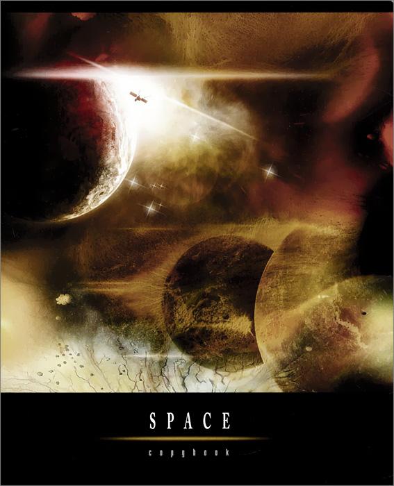 Полиграфика Тетрадь, 96л Вселенная оранжевая желтая35494Обложка:картон мелованный 170 г/м2. Блок: бумага офсетная 55 г/м2