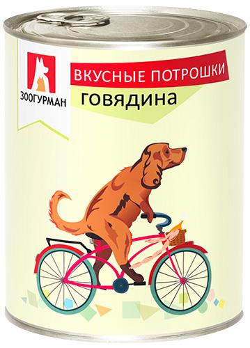 Консервы для собак Зоогурман Вкусные потрошки, с говядиной, 750 г8856Консервы для собак Зоогурман Вкусные потрошки изготовлены из натурального российского мясного сырья. Не содержат сои, искусственных красителей, ароматизаторов, генномодифицированных ингредиентов. Зоогурман - гарант качества для домашних животных. Состав: говядина, печень, растительное масло, соль. В 100 г: протеин 10, жир 5, клетчатка 0,1, зола 2,0, углеводы 4,0, влага до 70,0. Энергетическая ценность: 101 кКал. Вес: 750 г. Товар сертифицирован.