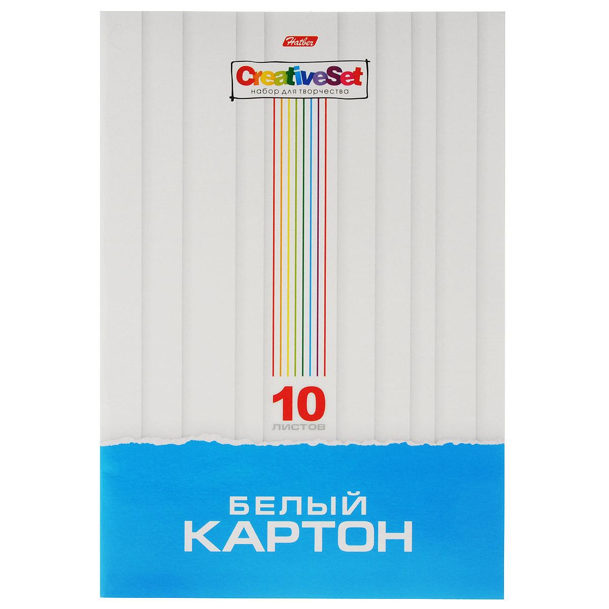 """Картон Hatber """"Creative Set"""", цвет: белый, 10 листов 10Кб4_05806"""