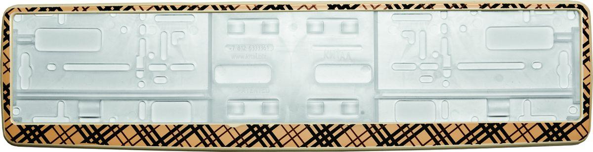 Рамка для номера белая (Бежевая клетка)З0000012283Рамка Барберри не только закрепит регистрационный знак на вашем автомобиле, но и красиво его оформит. Основание рамки выполнено из полипропилена, материал лицевой панели - пластик. Она предназначена для крепления регистрационного знака российского и европейского образца, декорирована орнаментом. Устанавливается на все типы автомобилей. Крепления в комплект не входят. Стильный дизайн идеально впишется в экстерьер вашего автомобиля. Размер рамки: 53,5 см х 13,5 см. Размер регистрационного знака: 52,5 см х 11,5 см.