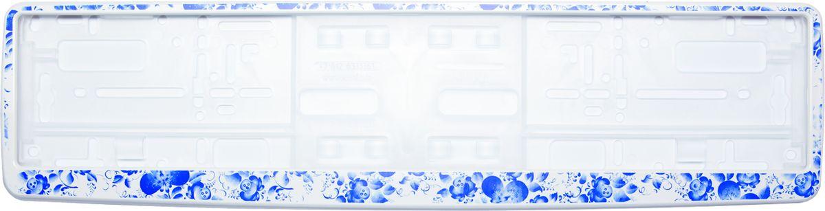 Рамка под номер ГжельЗ0000012273Рамка Гжель не только закрепит регистрационный знак на вашем автомобиле, но и красиво его оформит. Основание рамки выполнено из полипропилена, материал лицевой панели - пластик. Она предназначена для крепления регистрационного знака российского и европейского образца, декорирована изображением. Устанавливается на все типы автомобилей. Крепления в комплект не входят. Стильный дизайн идеально впишется в экстерьер вашего автомобиля. Размер рамки: 53,5 см х 13,5 см. Размер регистрационного знака: 52,5 см х 11,5 см.