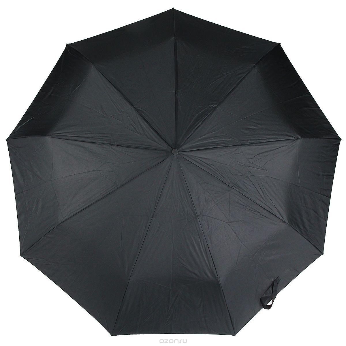Зонт мужской Zest, автомат, 3 сложения, цвет: черный. 1395013950Мужской автоматический зонт Zest даже в ненастную погоду позволит вам оставаться стильным. Каркас зонта состоит из 8 спиц и прочного стержня из металла черного цвета. Специальная система Windproof защищает его от поломок во время сильных порывов ветра. Купол зонта черного цвета выполнен из прочного полиэстера с водоотталкивающей пропиткой. Используемые высококачественные красители, а также покрытие Teflon обеспечивают длительное сохранение свойств ткани купола. Рукоятка, разработанная с учетом требований эргономики, выполнена из пластика серебристого цвета с прорезиненной вставкой. Зонт имеет полный автоматический механизм сложения: купол открывается и закрывается нажатием на кнопку, что очень удобно при входе в транспорт или помещение. К зонту прилагается чехол. Такой зонт не только надежно защитит вас от дождя, но и станет стильным аксессуаром.