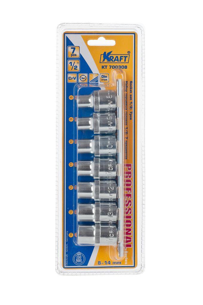Набор торцевых головок Kraft Professional, 1/2, 8 мм - 14 мм, 7 штКТ700308В набор Kraft Professional входят шестигранные торцевые головки на планке под квадрат 1/2 следующих размеров: 8 мм, 9 мм, 10 мм, 11 мм, 12 мм, 13 мм, 14 мм. Головки выполнены из хромованадиевой стали. Торцевые головки Kraft Professional изготовлены из хромованадиевой стали марки 50BV30 со специальным трехслойным покрытием, обеспечивающим долговременную защиту от механических повреждений.