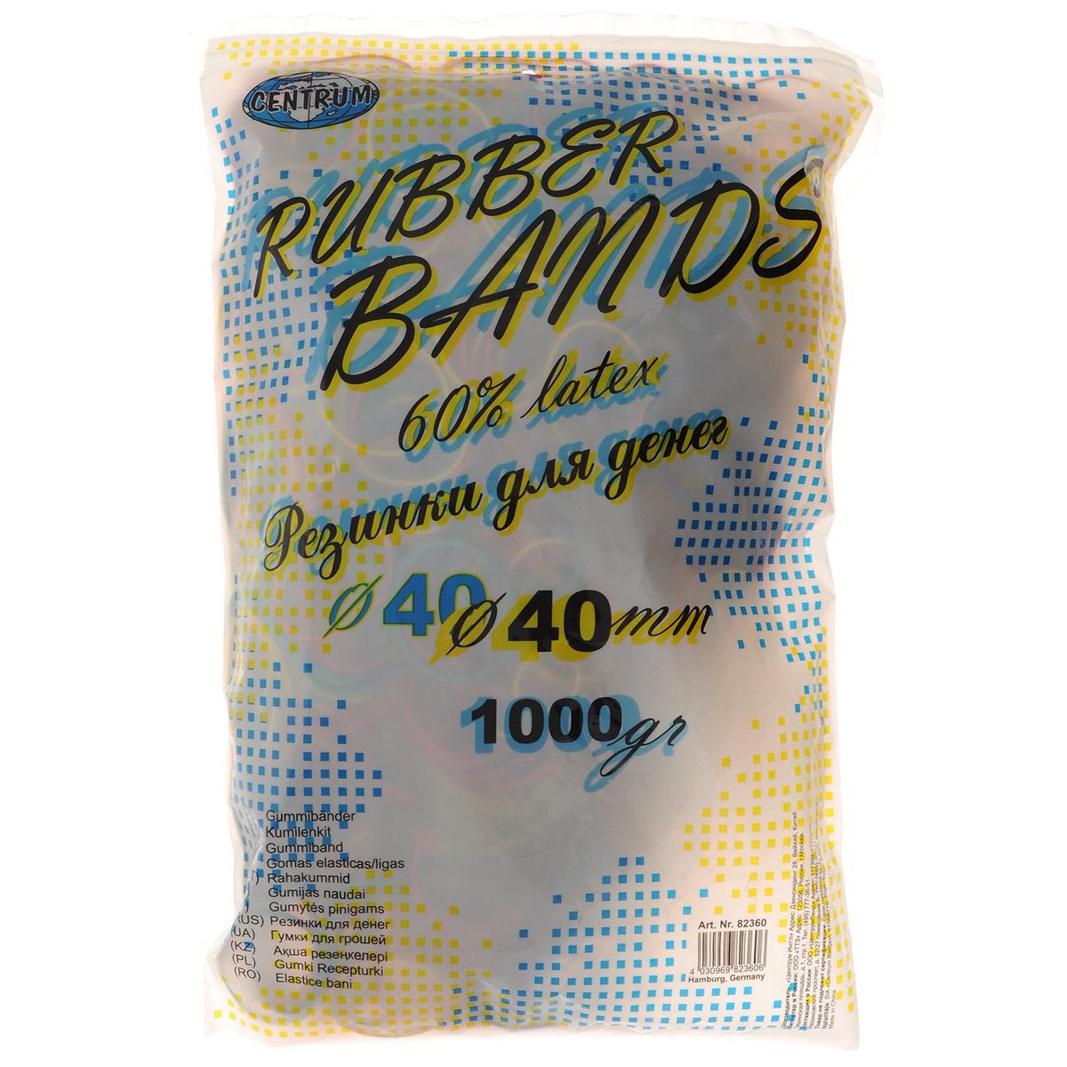 Резинки банковские Centrum, цветные, 4 см, 1000 г82360Банковские резинки Centrum предназначены для перетягивания денежных купюр, пакетов, пластиковых карт, бумаг и визиток. Они изготовлены из каучука с латексом, благодаря чему их не так легко порвать, даже если сильно растянуть. В комплекте резинки синего, желтого, красного и зеленого цветов.