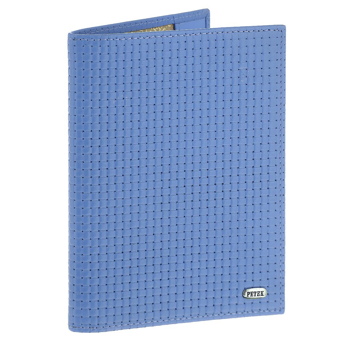 Обложка для паспорта Petek581.020.74 Violet BlueОбложка на паспорт Petek выполнена из натуральной высококачественной кожи с фактурным тиснением и оформлена металлической пластиной с надписью в виде логотипа бренда. Внутри обложка отделана атласным текстилем. На внутреннем развороте имеет два кармана из натуральной кожи для надежной фиксации. Стильная обложка не только защитит ваши документы, но и станет аксессуаром, подчеркивающим ваш образ. Изделие упаковано в фирменную коробку коричневого цвета с логотипом фирмы Petek 1855.