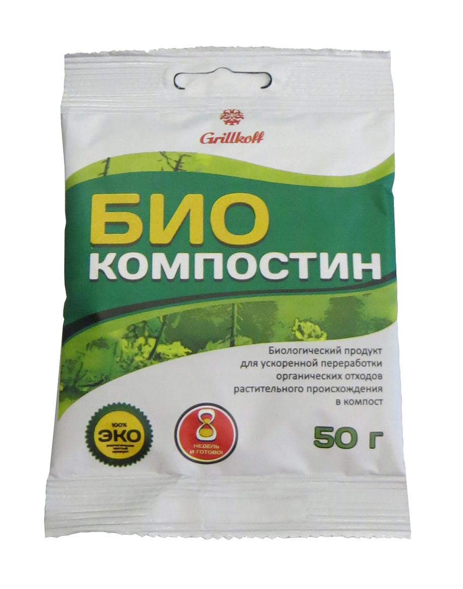 Биокомпостин Грилькофф, 50 г173Биокомпостин Грилькофф предназначен для быстрого перегнивания скошенной травы, опавших листьев и пищевых отходов. Ускоряет формирование компоста. Помогает в борьбе с сорняками. Вес: 50 г. Пакет рассчитан на 1 м3 отходов.