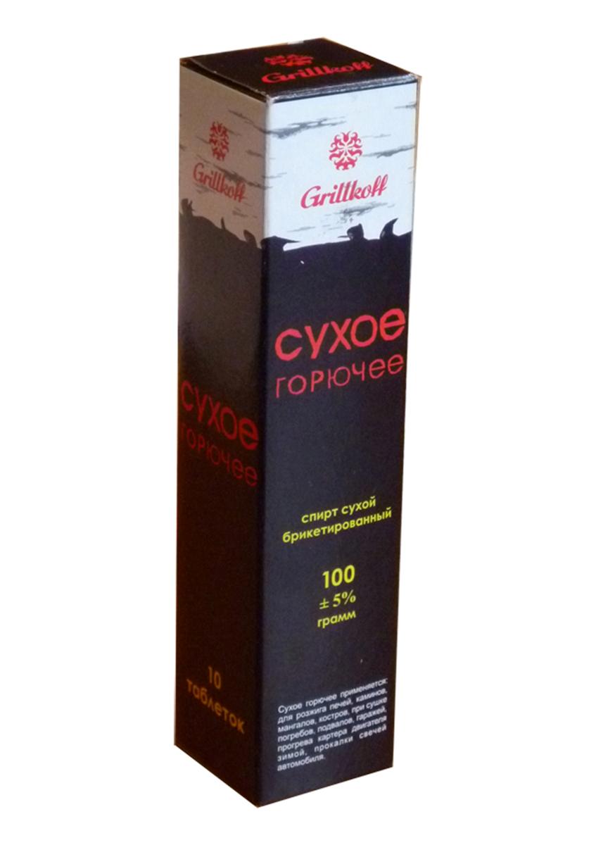 Сухое горючее Грилькофф, 10 таблеток37Сухое горючее Грилькофф - представляет собой спирт сухой, брикетированный в виде таблеток. Применяется для розжига печей, каминов, мангалов, костров, при сушке погребов, подвалов, гаражей, прогрева картера двигателя зимой, прокалки свечей автомобиля. Преимущества сухого горючего: сверхкомпактность, температура горения - 800°С, время горения - до 15 мин. Возможность использования в любую погоду. Незаменимо для рыболовов, охотников, туристов. Количество таблеток: 10 шт. Диаметр таблетки: 3 см.