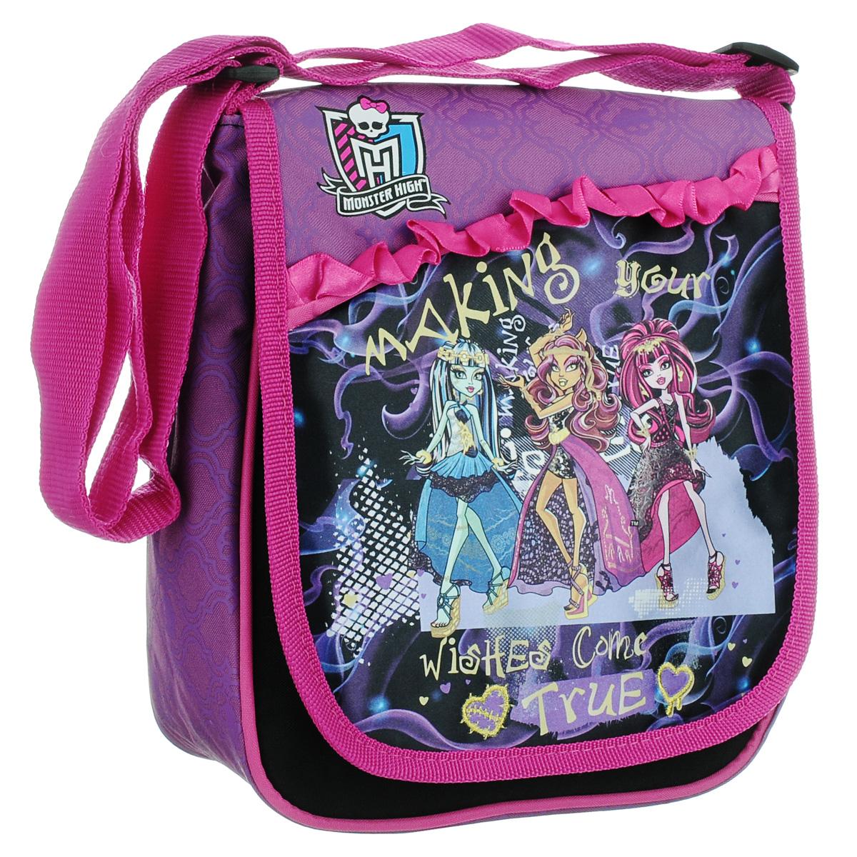 """�����-������� """"Monster High"""", ����: �������, ����������. 85302"""
