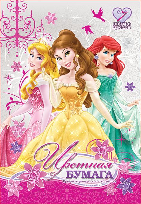 Цветная бумага Princess, голографическая, 7 цветовD3151,D3152Цветная бумага Princess позволит вашему ребенку создавать всевозможные аппликации и поделки. Набор состоит из 7 листов голографической бумаги. Цвета: серебро, золото, красный, зеленый, синий, оранжевый, розовый. Бумага упакована в картонную папку, оформленную рисунком. Создание поделок из цветной бумаги поможет ребенку в развитии творческих способностей, кроме того, это увлекательный досуг. Уважаемые клиенты! Обращаем ваше внимание, что возможны незначительные изменения в дизайне обложки. Поставка осуществляется в зависимости от наличия на складе.