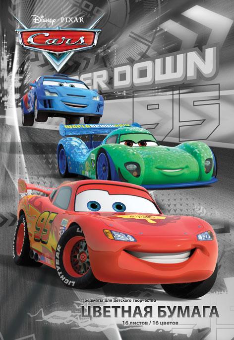 """Цветная бумага """"Cars"""", 16 цветов. D2817-g"""