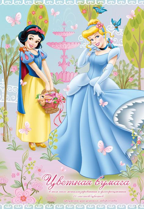 Цветная бумага Princess, самоклеющаяся, 10 цветовD2955-g,D2956-gЦветная бумага Princess позволит вашему ребенку создавать всевозможные аппликации и поделки. Набор состоит из 10 листов самоклеющейся металлизированной и флуоресцентной бумаги. Цвета: золото, серебро, золото, желтый, красный, пурпурный, зеленый, голубой, фиолетовый, коричневый, черный. Бумага упакована в картонную папку, оформленную рисунком с изображением принцесс. Создание поделок из цветной бумаги поможет ребенку в развитии творческих способностей, кроме того, это увлекательный досуг. Уважаемые клиенты! Обращаем ваше внимание, что возможны незначительные изменения в дизайне обложки. Поставка осуществляется в зависимости от наличия на складе.
