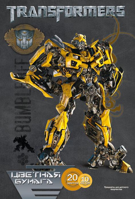 Цветная бумага Transformers, 10 цветовTR20,TR21Цветная бумага Transformers позволит вашему ребенку создавать всевозможные аппликации и поделки. Набор состоит из 20 листов самоклеющейся бумаги из которых 4 листа металлизированные. Цвета: серебро, золото, желтый, красный, пурпурный, зеленый, голубой, фиолетовый, коричневый, черный. Бумага упакована в картонную папку, оформленную рисунком. Создание поделок из цветной бумаги поможет ребенку в развитии творческих способностей, кроме того, это увлекательный досуг. Уважаемые клиенты! Обращаем ваше внимание, что возможны незначительные изменения в дизайне обложки. Поставка осуществляется в зависимости от наличия на складе.