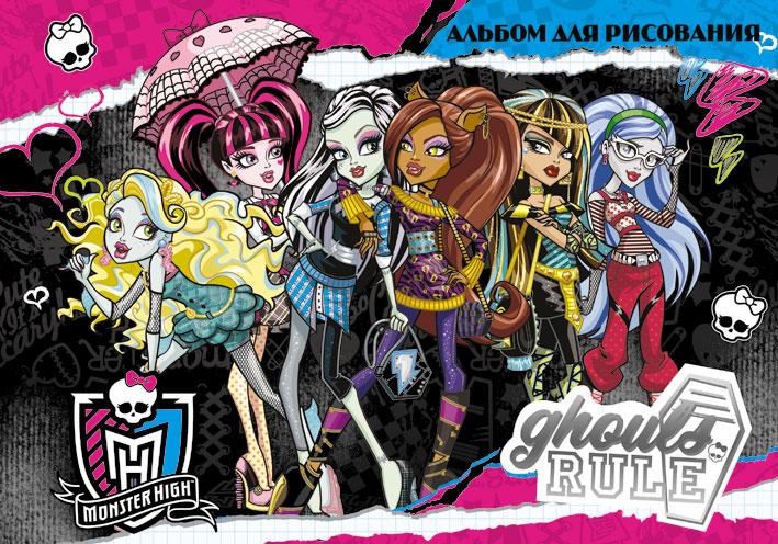 Альбом для рисования на спирали Monster High