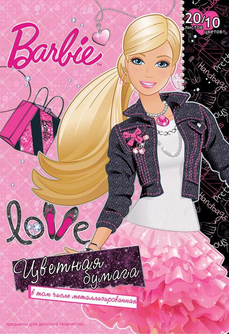 Цветная бумага Barbie, 10 цветов. B753B753Цветная бумага Barbie позволит вашему ребенку создавать всевозможные аппликации и поделки. Набор состоит из 20 листов бумаги, 4 из которых металлизированные. Цвета: серебро, золото, желтый, красный, пурпурный, зеленый, голубой, фиолетовый, коричневый, черный. Бумага упакована в картонную папку, оформленную рисунком. Создание поделок из цветной бумаги поможет ребенку в развитии творческих способностей, кроме того, это увлекательный досуг. Уважаемые клиенты! Обращаем ваше внимание, что возможны незначительные изменения в дизайне обложки. Поставка осуществляется в зависимости от наличия на складе.