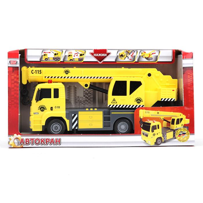 Машинка ТехноПарк Автокран, цвет: желтый13113Машинка ТехноПарк Автокран, выполненная из пластика, станет любимой игрушкой вашего малыша. Игрушка представляет собой модель автокрана. Колеса машинки вращаются, стрела крана поворачивается, поднимается и выдвигается. На корпусе расположены три кнопки, при нажатии на которые вы услышите звук работающего двигателя, гидравлического механизма или клаксон. Ваш ребенок будет часами играть с этой машинкой, придумывая различные истории. Порадуйте его таким замечательным подарком! Машинка работает от батареек (товар комплектуется демонстрационными).