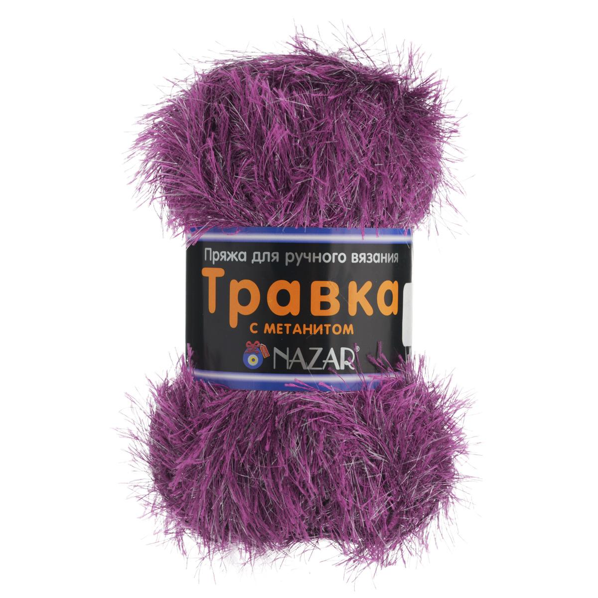 Пряжа для вязания Nazar Травка с метанитом, цвет: фуксия (2002), 115 м, 100 г, 5 шт349021_2002Пряжа для вязания Nazar Травка с метанитом изготовлена из 90% полиэстера, 10% метанита. Это - пряжа с ворсом. Изделия выглядят как меховые, а добавление метанита придает блеск. Полотно выглядит пушистым с обеих сторон. Пряжа используется для отделки изделий, создания игрушек, а также хороша для новогодних костюмов и в качестве мишуры. Подходит для вязания на спицах и крючках 4 мм. Состав: 90% полиэстер, 10% метанит. Комплектация: 5 шт. Толщина нити: 1,5 мм.