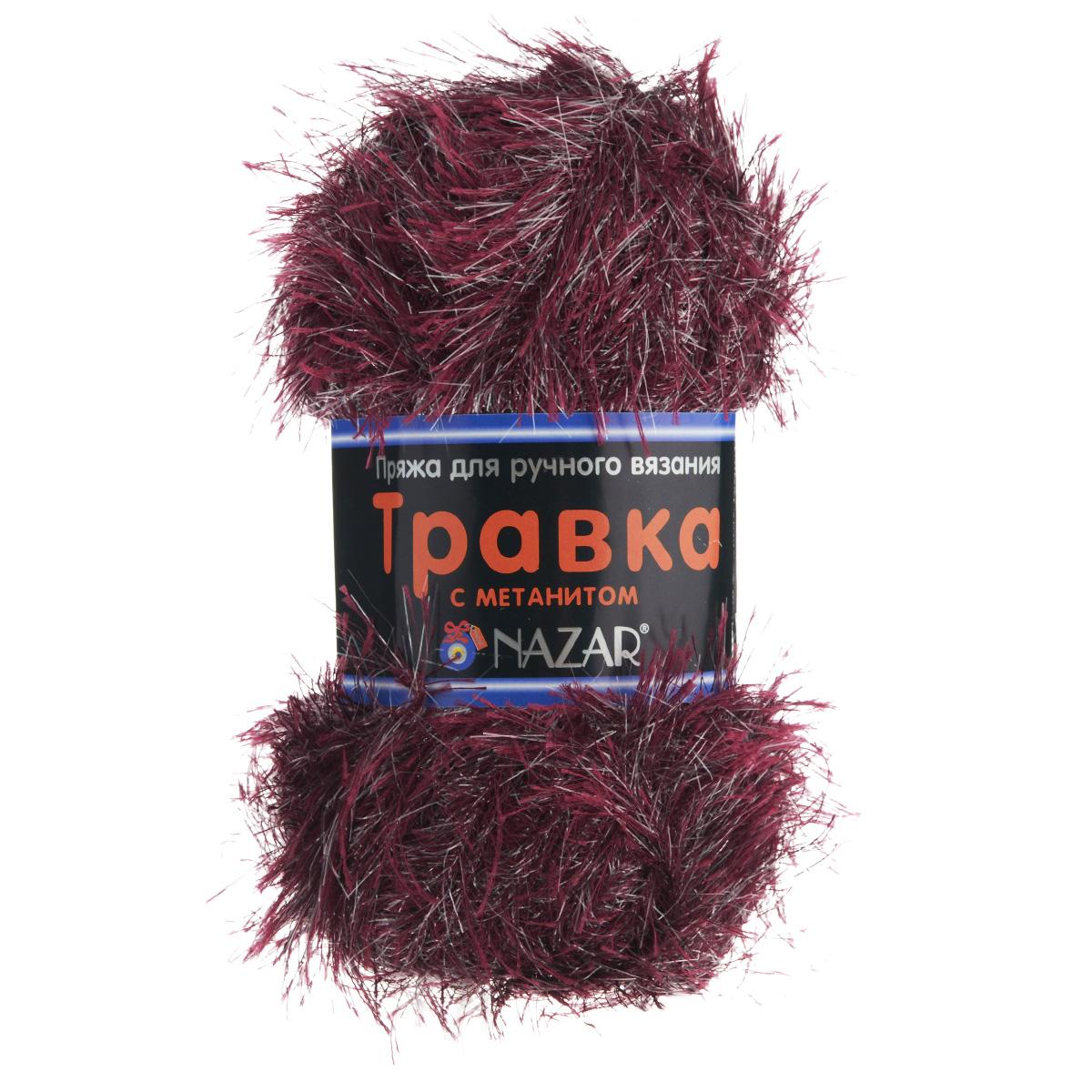 Пряжа для вязания Nazar Травка с метанитом, цвет: бордовый (2029), 115 м, 100 г, 5 шт349021_2029Пряжа для вязания Nazar Травка с метанитом изготовлена из 90% полиэстера, 10% метанита. Это - пряжа с ворсом. Изделия выглядят как меховые, а добавление метанита придает блеск. Полотно выглядит пушистым с обеих сторон. Пряжа используется для отделки изделий, создания игрушек, а также хороша для новогодних костюмов и в качестве мишуры. Подходит для вязания на спицах и крючках 4 мм. Состав: 90% полиэстер, 10% метанит. Комплектация: 5 шт. Толщина нити: 1,5 мм.