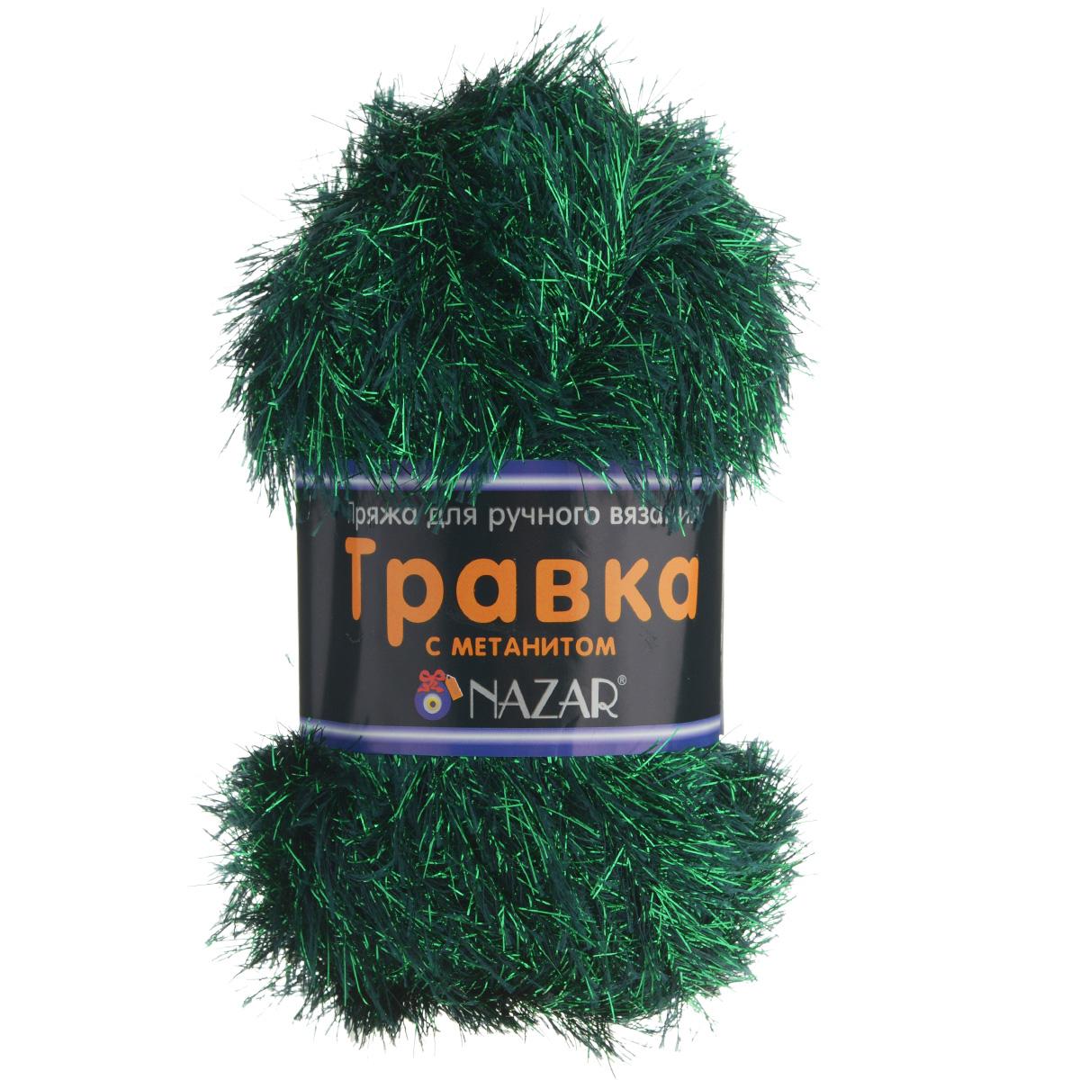 Пряжа для вязания Nazar Травка с метанитом, цвет: зеленый (ML88), 115 м, 100 г, 5 шт349021_ML88Пряжа для вязания Nazar Травка с метанитом изготовлена из 90% полиэстера, 10% метанита. Это - пряжа с ворсом. Изделия выглядят как меховые, а добавление метанита придает блеск. Полотно выглядит пушистым с обеих сторон. Пряжа используется для отделки изделий, создания игрушек, а также хороша для новогодних костюмов и в качестве мишуры. Подходит для вязания на спицах и крючках 4 мм. Состав: 90% полиэстер, 10% метанит. Комплектация: 5 шт. Толщина нити: 1,5 мм.