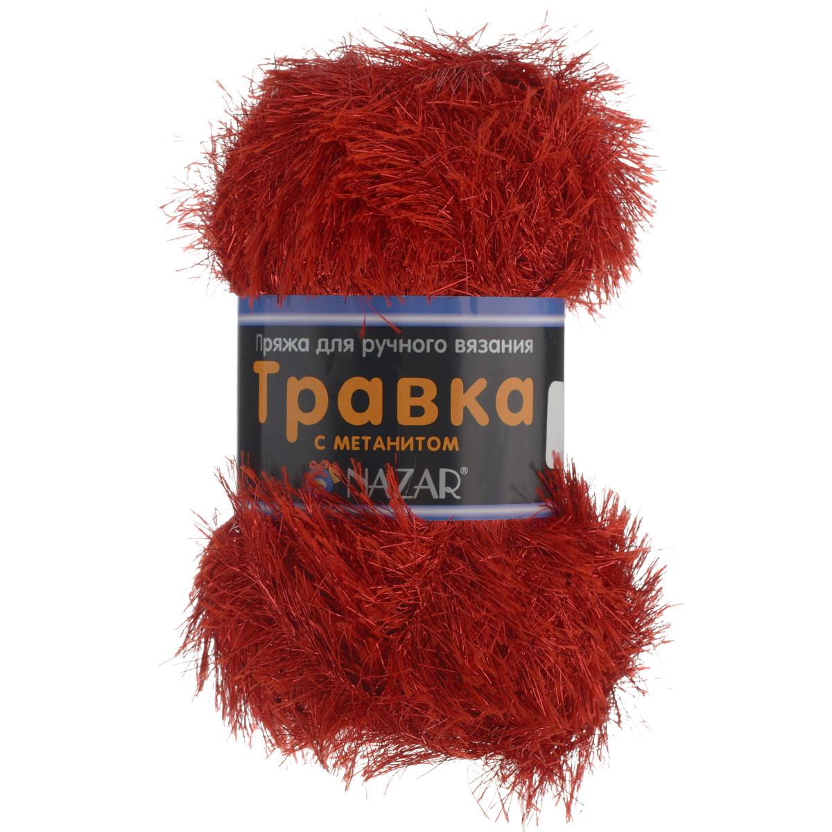 Пряжа для вязания Nazar Травка с метанитом, цвет: красный (2006), 115 м, 100 г, 5 шт349021_2006Пряжа для вязания Nazar Травка с метанитом изготовлена из 90% полиэстера, 10% метанита. Это - пряжа с ворсом. Изделия выглядят как меховые, а добавление метанита придает блеск. Полотно выглядит пушистым с обеих сторон. Пряжа используется для отделки изделий, создания игрушек, а также хороша для новогодних костюмов и в качестве мишуры. Подходит для вязания на спицах и крючках 4 мм. Состав: 90% полиэстер, 10% метанит. Комплектация: 5 шт. Толщина нити: 1,5 мм.