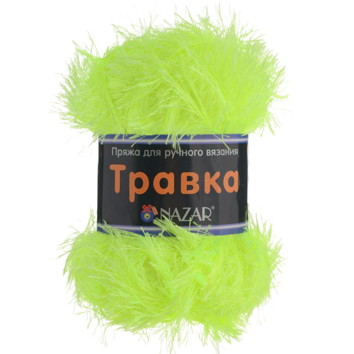 Пряжа для вязания Nazar Травка, цвет: салатовый неон (2013), 150 м, 100 г, 5 шт349001_2013Пряжа для вязания Nazar Травка изготовлена из 100% полиэстера. Это - пряжа с ворсом. Изделия выглядят как меховые, на ощупь очень мягкие и шелковистые. Полотно выглядит пушистым с обеих сторон. Из такой пряжи великолепно получаются коврики и пледы, чехлы для мебели, декоративные наволочки и игрушки, шарфы и палантины. Подходит для вязания на спицах и крючках 4 мм. Состав: 100% полиэстер. Толщина нити: 1,5 мм.
