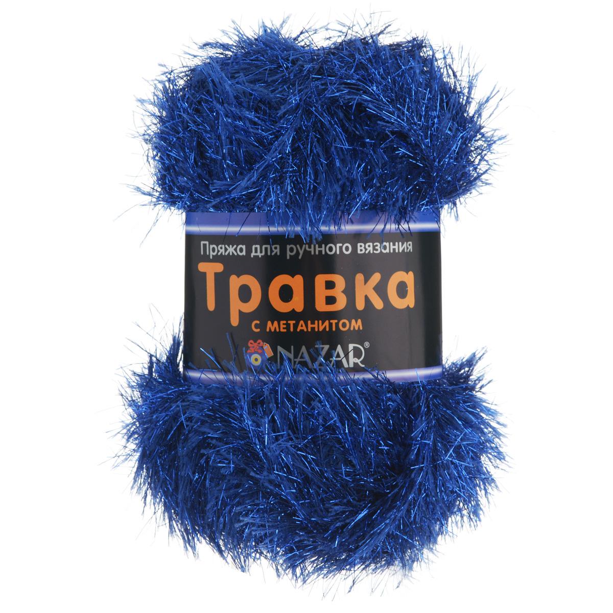 Пряжа для вязания Nazar Травка с метанитом, цвет: синий (2007), 115 м, 100 г, 5 шт349021_2007Пряжа для вязания Nazar Травка с метанитом изготовлена из 90% полиэстера, 10% метанита. Это - пряжа с ворсом. Изделия выглядят как меховые, а добавление метанита придает блеск. Полотно выглядит пушистым с обеих сторон. Пряжа используется для отделки изделий, создания игрушек, а также хороша для новогодних костюмов и в качестве мишуры. Подходит для вязания на спицах и крючках 4 мм. Состав: 90% полиэстер, 10% метанит. Комплектация: 5 шт. Толщина нити: 1,5 мм.