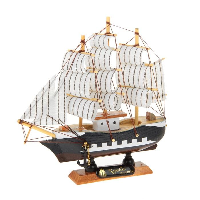 Корабль сувенирный Корабль мечты, длина 16 см444331Сувенирный корабль Корабль мечты, изготовленный из дерева и текстиля, это великолепный элемент декора рабочей зоны в офисе или кабинете. Корабль с парусами и якорями помещен на деревянную подставку. Время идет, и мы становимся свидетелями развития технического прогресса, новых учений и практик. Но одно не подвластно времени - это любовь человека к морю и кораблям. Сувенирный корабль наполнен историей и силой океанских вод. Данная модель кораблика станет отличным подарком для всех любителей морей, поклонников историй о покорении океанов и неизведанных земель. Модель корабля - подарок со смыслом. Издавна на Руси считалось, что корабли приносят удачу и везение. Поэтому их изображения, фигурки и точные копии всегда присутствовали в помещениях. Удивите себя и своих близких необычным презентом.