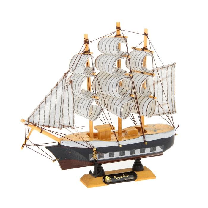 Корабль сувенирный Корабль мечты, длина 18 см444337Сувенирный корабль Корабль мечты, изготовленный из дерева и текстиля, это великолепный элемент декора рабочей зоны в офисе или кабинете. Корабль с парусами и якорями помещен на деревянную подставку. Время идет, и мы становимся свидетелями развития технического прогресса, новых учений и практик. Но одно не подвластно времени - это любовь человека к морю и кораблям. Сувенирный корабль наполнен историей и силой океанских вод. Данная модель кораблика станет отличным подарком для всех любителей морей, поклонников историй о покорении океанов и неизведанных земель. Модель корабля - подарок со смыслом. Издавна на Руси считалось, что корабли приносят удачу и везение. Поэтому их изображения, фигурки и точные копии всегда присутствовали в помещениях. Удивите себя и своих близких необычным презентом.