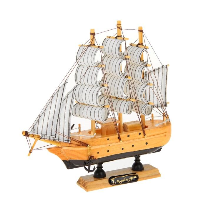 Корабль сувенирный Корабль удачи, длина 20 см. 404831404831Сувенирный корабль Корабль удачи, изготовленный из дерева и текстиля, это великолепный элемент декора рабочей зоны в офисе или кабинете. Корабль с парусами и якорями помещен на деревянную подставку. Время идет, и мы становимся свидетелями развития технического прогресса, новых учений и практик. Но одно не подвластно времени - это любовь человека к морю и кораблям. Сувенирный корабль наполнен историей и силой океанских вод. Данная модель кораблика станет отличным подарком для всех любителей морей, поклонников историй о покорении океанов и неизведанных земель. Модель корабля - подарок со смыслом. Издавна на Руси считалось, что корабли приносят удачу и везение. Поэтому их изображения, фигурки и точные копии всегда присутствовали в помещениях. Удивите себя и своих близких необычным презентом.
