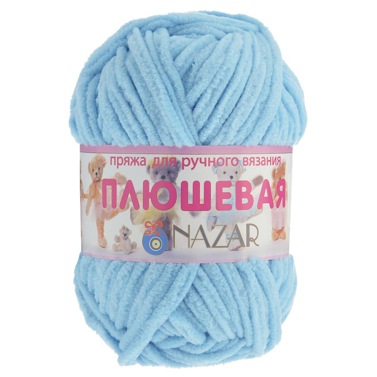 Пряжа для вязания Nazar Плюшевая, цвет: голубой (7004), 38 м, 50 г, 10 шт349018_7004Пряжа для вязания Nazar Плюшевая изготовлена из 100% микрополиэстера. Ниточка очень мягкая, нежная, бархатистая, напоминает плюш. После стирки не линяет. Пряжа идеально подойдет для вязания детской верхней одежды, игрушек и аксессуаров для дома (подушек, пледов, ковриков). Вязание получается рыхлым и состоящим из бугорков, что имитирует кудрявый мех. Рекомендуемый размер крючка и спиц - 6 мм. Состав: 100% микрополиэстер. Комплектация: 10 шт. Ширина нити: 5 мм.