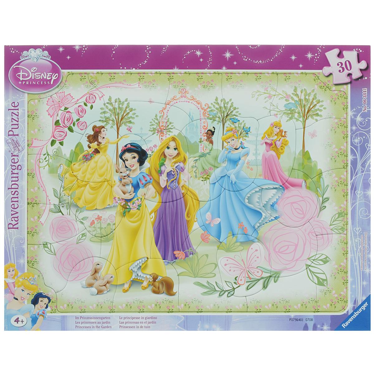 Ravensburger Принцессы в розовом саду. Пазл, 30 элементов06344Пазл Ravensburger Принцессы в розовом саду, несомненно, понравится вашему ребенку. Собрав этот пазл, включающий в себя 30 крупных элементов, вы получите замечательную картинку с изображением принцесс из любимых диснеевских мультфильмов. Пазл собирается на специальной картонной подложке. Элементы пазла достаточно крупные, что идеально подойдет для самых маленьких. Пазлы - замечательная развивающая игра для детей. Собирание пазла развивает у ребенка мелкую моторику рук, тренирует наблюдательность, логическое мышление, знакомит с окружающим миром, с цветом и разнообразными формами, учит усидчивости и терпению, аккуратности и вниманию.