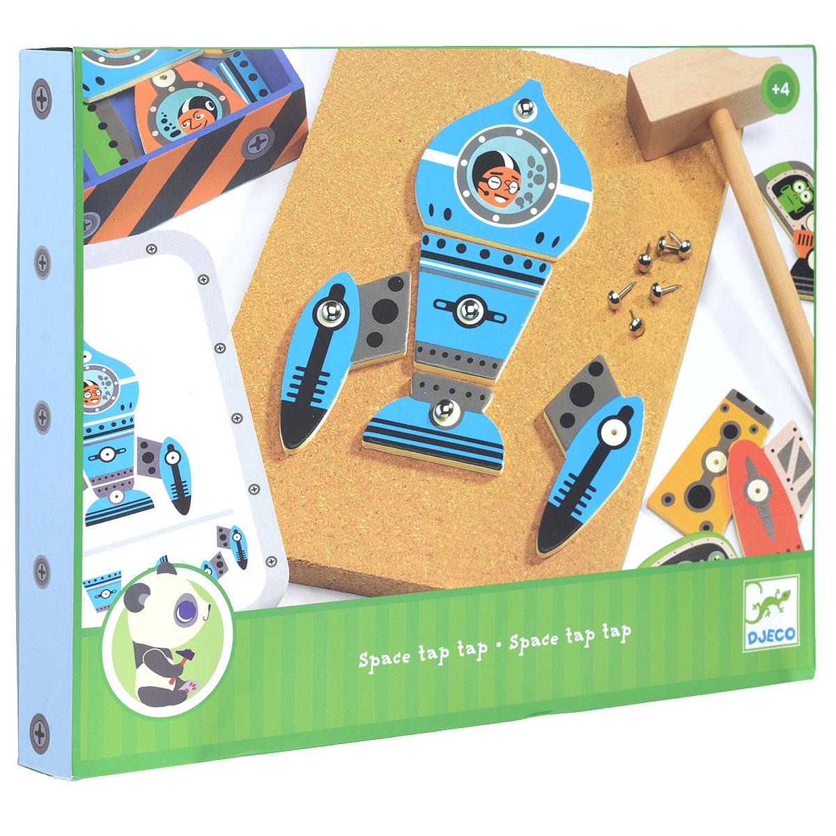 Djeco Игровой набор-конструктор Космодром06642Игровой набор-конструктор Djeco Космодром станет увлекательным развлечением для каждого ребенка, ведь он сможет собрать собственную ракету для полетов в космос. В набор входят основа, на которой будет собираться ракета, деревянные элементы с изображениями фрагментов 5 разных летательных аппаратов, 5 двусторонних карточек с изображениями возможных вариантов ракет, металлические гвоздики и деревянный молоток. С помощью элементов набора малыш сможет создать оригинальный космический летательный аппарат согласно изображениям на карточках или проявить творческие способности и придумать собственный вариант. В элементах конструктора имеются дырочки для гвоздиков. Выбрав нужные элементы, осторожно приколотите их к основе - и ракета готова! Гвоздики легко извлекаются из основы, и можно создавать ракеты снова и снова. Конструктор упакован в подарочную коробку. Конструкторы Djeco - увлекательная игра, в процессе которой развивается фантазия и пространственное мышление...