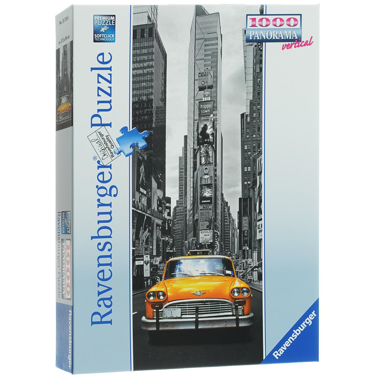 Ravensburger Нью-Йоркское такси. Пазл-панорама, 1000 элементов15119Пазл Ravensburger Нью-Йоркское такси понравится и вам, и вашему ребенку. Собрав этот пазл, включающий в себя 1000 элементов, вы получите великолепную панорамную картину с черно-белым изображением улиц Нью-Йорка. Каждая деталь имеет свою форму и подходит только на свое место. Нет двух одинаковых деталей! Пазл изготовлен из картона высочайшего качества. Softclick технология гарантирует 100% соединение деталей. Все изображения аккуратно отсканированы и напечатаны на ламинированной бумаге. Пазл - великолепная игра для семейного досуга. Сегодня собирание пазлов стало особенно популярным, главным образом, благодаря своей многообразной тематике, способной удовлетворить самый взыскательный вкус. А для детей это не только интересно, но и полезно. Собирание пазла развивает мелкую моторику у ребенка, тренирует наблюдательность, логическое мышление, знакомит с окружающим миром, с цветом и разнообразными формами.