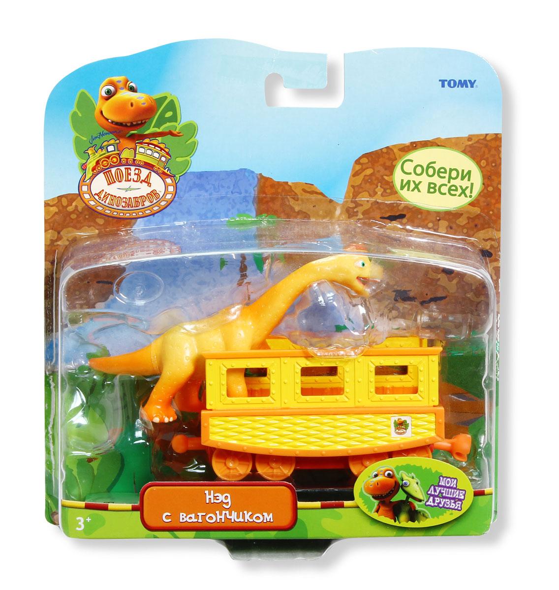 Игровой набор Tomy Поезд Динозавров: Нэд с вагончикомТ57084Игровой набор Tomy Поезд Динозавров: Нэд с вагончиком приведет в восторг вашего ребенка. Набор выполнен из яркого пластика и включает оранжево-желтый вагончик с окошками и фигурку в виде динозавра Нэда - персонажа мультсериала Поезд Динозавров. Колесики вагончика крутятся; малыш сможет катать в нем динозаврика. С помощью сцепок с обеих сторон вагончик подсоединяется к другим вагончикам этой серии, образуя веселый поезд динозавров! Ребенок с удовольствием будет играть с этим набором, воспроизводя сценки из мультсериала или придумывая свои увлекательные истории. Порадуйте его таким замечательным подарком!