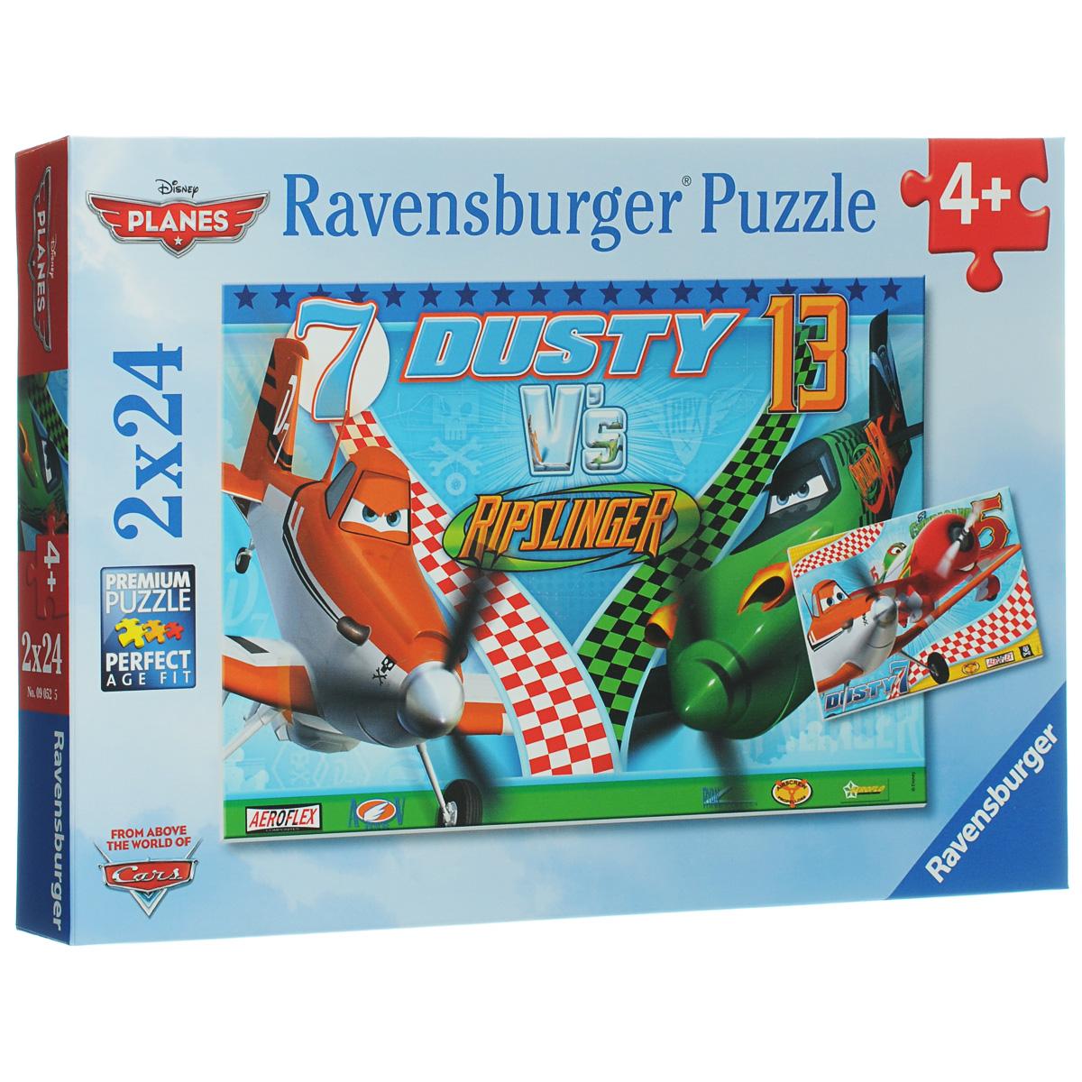Ravensburger Дасти - храбрый пилот. Пазл, 2 х 24 элемента09052Пазл Ravensburger Дасти - храбрый пилот, несомненно, понравится вашему ребенку. Собрав пазлы, каждый из которых включает по 24 элемента, вы получите две красочные картинки с изображением персонажей из мультфильма Самолеты. Пазл изготовлен из картона высочайшего качества. Каждая деталь имеет свою форму и подходит только на свое место. Все изображения аккуратно отсканированы и напечатаны на ламинированной бумаге. Пазлы - замечательная развивающая игра для детей. Собирание пазла развивает у ребенка мелкую моторику рук, тренирует наблюдательность, логическое мышление, знакомит с окружающим миром, с цветом и разнообразными формами, учит усидчивости и терпению, аккуратности и вниманию.